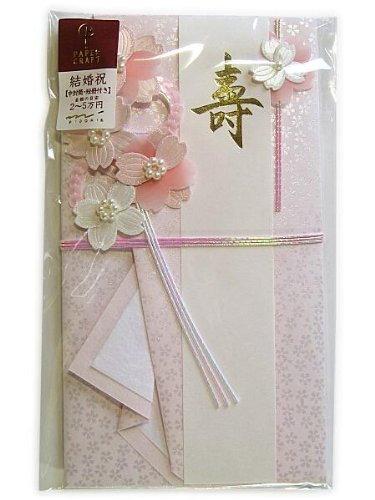ミドリ PC 金封 結婚祝 桜ピンク柄