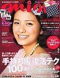 mina (ミーナ) 2011年 02月号 [雑誌]