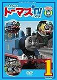 きかんしゃトーマス 新TVシリーズ 〈第9シリーズ〉(1) [DVD]