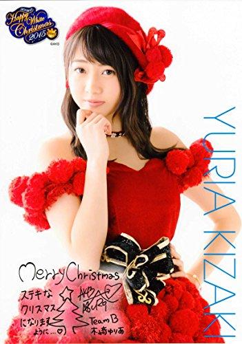 【木崎ゆりあ】AKB48 公式生写真ポスター(A4サイズ)2015クリスマスver. サイン&コメント入り