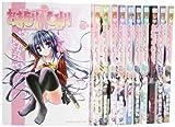 おまもりひまり コミック 1-11巻セット (ドラゴンコミックスエイジ)