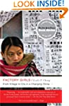 Factory Girls: From Village to City i...