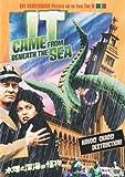 水爆と深海の怪物(1枚組)モノクロ&カラーライズ版 [DVD]