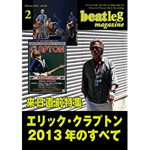 beatleg magazine 2月号 (vol.163)