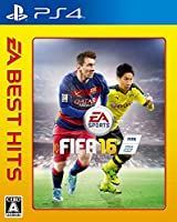 EA BEST HITS FIFA 16