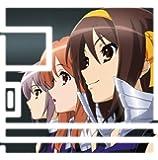涼宮ハルヒの憂鬱-Super Remix-Full-Mix