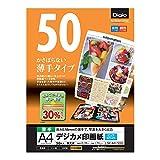 ナカバヤシ デジカメ印画紙 強光沢 薄手 A4 50枚 LSK-A4-50G