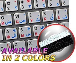 MAC NS ARABIC - RUSSIAN - ENGLISH NON-TRANSPARENT KEYBOARD LABELS WHITE BACKGROUND FOR DESKTOP, LAPTOP AND NOTEBOOK