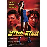 Infernal Affairs (Wu jian dao) ~ Andy Lau