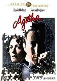 アガサ/愛の失踪事件 [DVD]