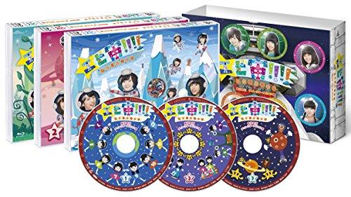 【Amazon.co.jp限定】エビ宙!!!!~覚醒の刻 ディレクターズカット版 Blu-ray BOX(オリジナル特典付き)