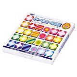 Aitoh 23-1022 Harmony Origami Paper Boxed Set, 5.875 by 5.875-Inch, 200-Pack