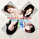 Stand Up People(CD+DVD)