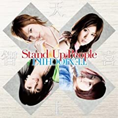 Stand Up People(DVD�t)