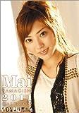 山岸舞彩 2011年 カレンダー