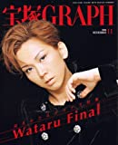 宝塚GRAPH (グラフ) 2006年 11月号 [雑誌]