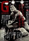 Gスピリッツ Vol.6 (DVD付き) (タツミムック)