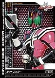 平成仮面ライダー10周年 トレーディングコレクション 第一弾 1BOX