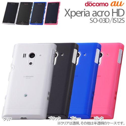 レイ・アウト Xperia acro HD docomo SO-03D/au IS12S用ソフトジャケット/ブルーRT-SO03DC6/A