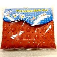 お風呂タイムを楽しくよりハッピーに♪浴槽滑り止めマット 大 マンダリンオレンジ お風呂マット