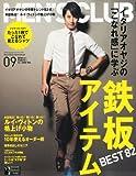 MEN'S CLUB (メンズクラブ) 2010年 09月号 [雑誌]