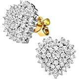 Naava 18ct Yellow Gold 1ct Heart Shaped Diamond Cluster Earrings