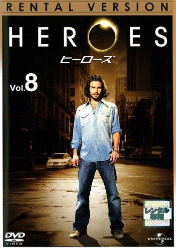 HEROES ヒーローズ vol.8