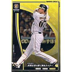 【プロ野球オーナーズリーグ】ブラゼル 阪神タイガース スター 《2010 OWNERS DRAFT 04》ol04-037