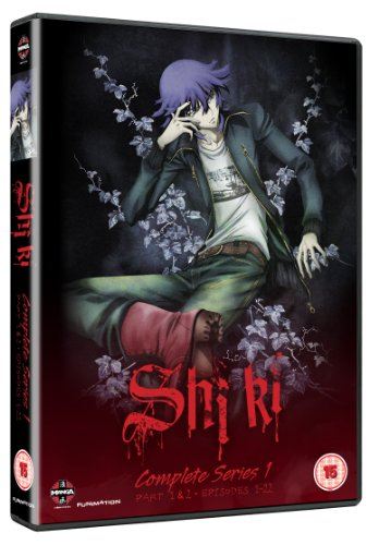 Shiki Complete Series 1 [DVD]