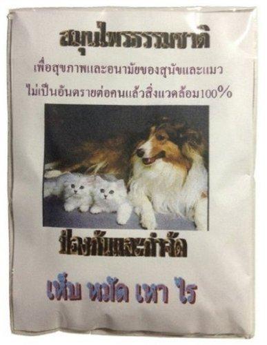 Flea Killer For Cats And Dogs Kill Flea Lice Tick Mite