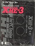 PCエンジンハード XHE-3 (PCエンジン用ジョイスティックアダプター) マイコンソフト