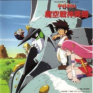 ヤマトタケル CD