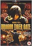 Dragon Tiger Gate [DVD]