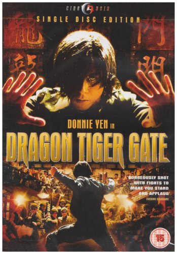 Dragon Tiger Gate [DVD]