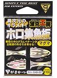 がまかつ(Gamakatsu) 蒲克工房 ホロ集魚板 GKB007 1(マグマ)