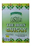 The Holy Qur'an With English and Urdu Translation (Second Edition, 2012)