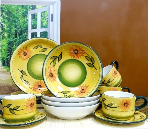 Dinnerware Set, 16Pc Dinner Set Sunflower Yellow front-427390