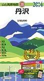 山と高原地図 丹沢 (登山地図・マップ|昭文社/マップル)