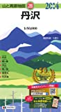 山と高原地図                  丹沢