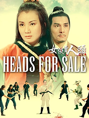 Heads For Sale