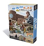 Image de Hiromitsu Kitayama - J'j Kis-My-Ft2 Kitayama Hiromitsu Hitoribocchi India Oudan Backpack No Tabi Blu-Ray Box Director's (5BDS) [Japan BD] VPXF-71945