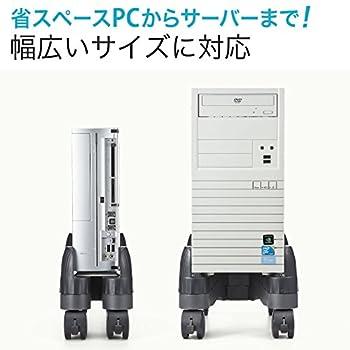 サンワダイレクト PCスタンド デスクトップ用 キャスター付 ほこり対策 無段階調節 100-CPU001