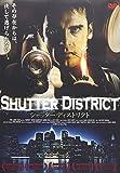 シャッターディストリクト[DVD]