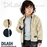 (ディラッシュ) DILASHリバーシブルボアジャケット/冬 ボア アウター 130 ベージュ