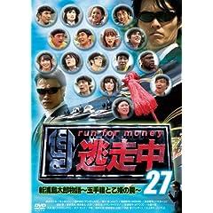 ������ 27 �V�Y�����Y����~�ʎ蔠�Ɖ��P���~ [DVD]