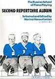 echange, troc Narine Haroutiunian - Russian School of Piano Playing - Second Repertoire Album