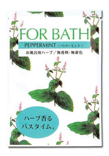パラダイスF FOR BATH ペパーミント