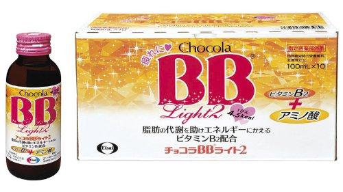 チョコラBBライト2 100ml×10本