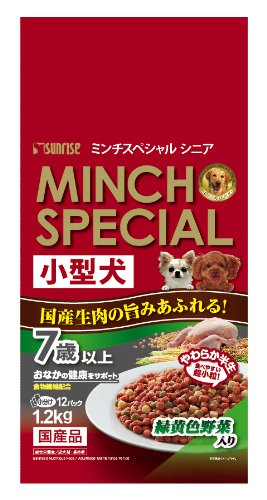 サンライズ ミンチスペシャル 小型犬 シニア 7歳以上 緑黄色野菜入 1200g