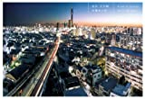 東京|天空樹(とうきょうてんくうじゅ)